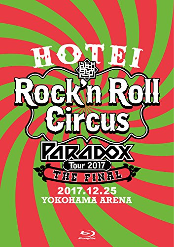 HOTEI Paradox Tour 2017 The FINAL~Rock'n Roll Circus~(通常盤)[Blu-ray]