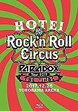 HOTEI Paradox Tour 2017 The FINAL~Rock'n Roll Circus~(通常盤)[Blu-ray]