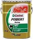 CASTROL カストロール POWER 1 RACING 4T パワー1レーシング 5W-40 MA 全合成油 20L