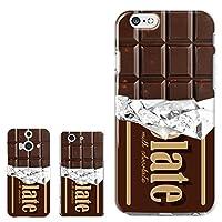 【 iris 】 ハードケース 全機種対応 【 Ascend Mate7 MT-J1 アセンド メイト7 MT-J1専用】 チョコレート 板チョコ パロディ かわいい 人気 ミント chocolate プラスチック ハードケース カバー スマホケース スマートフォン