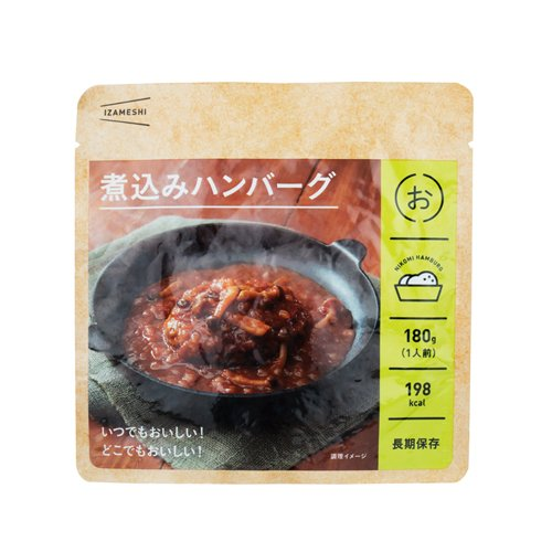 イザメシ IZAMESHI 煮込みハンバーグ