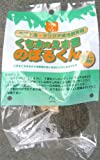 クリーンアルファー くち木のえさ皿のぼるくん(ゼリー1コ付き) カブト虫・クワガタ成虫飼育用