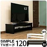 テレビ台 テレビボード 【幅120cm 37型~52型対応】 ブラック 『SIMPLE』 鏡面仕上げ オープン収納棚付き