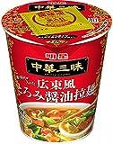 明星 中華三昧 広東風とろみ醤油拉麺 タテ型カップ 63g 1ケース(12食入)