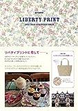 LIBERTY PRINT 1875-2010 SPRING&SUMMER (e-MOOK) 画像