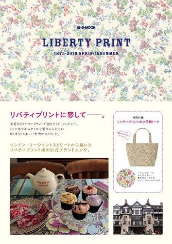 LIBERTY PRINT 1875-2010 SPRING&SUMMER (e-MOOK)