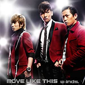MOVE LIKE THIS (通常盤)(CD ONLY)