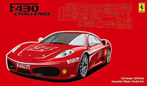 フジミ模型 1/24 リアルスポーツカーシリーズNo.110フェラーリ F430チャレンジ