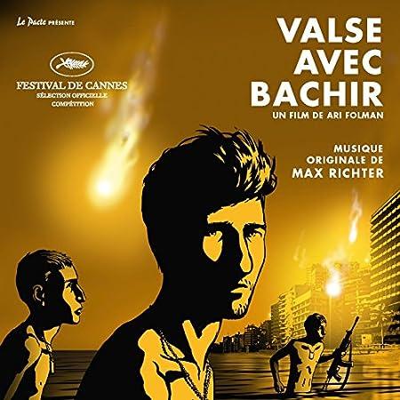 Valse Avec Bachir (Waltz With Bashir)