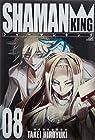 シャーマンキング 完全版 第8巻
