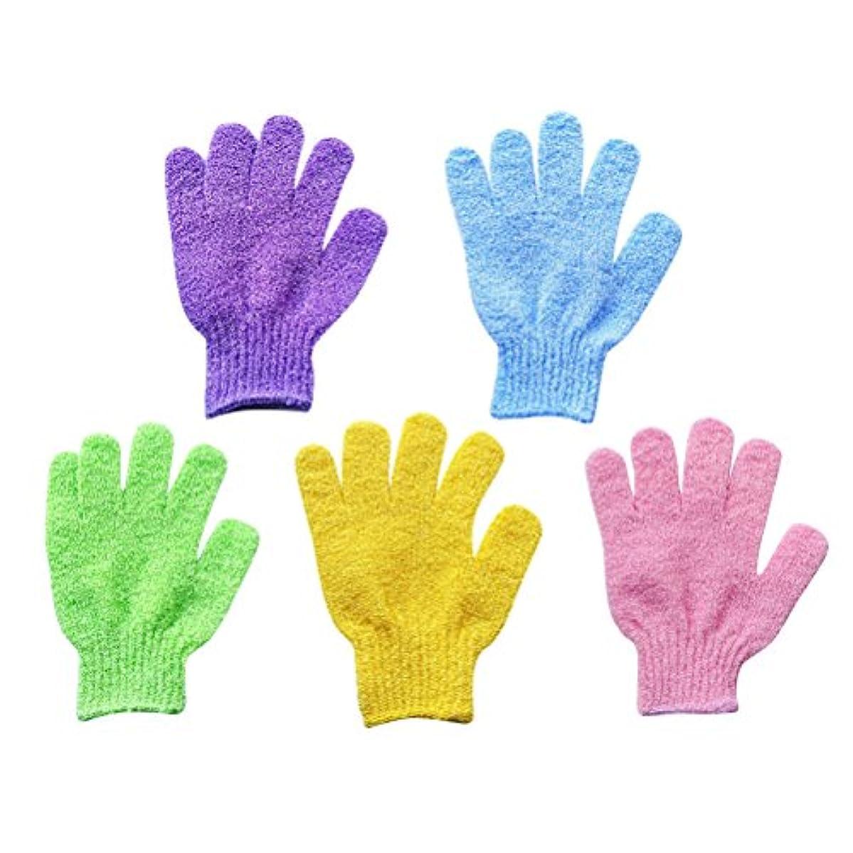 一般的な有効交換Lurrose 5本の指を剥離するバスグローブボディスクラブエクスフォリエーターグローブ5ペア(ランダムカラー)