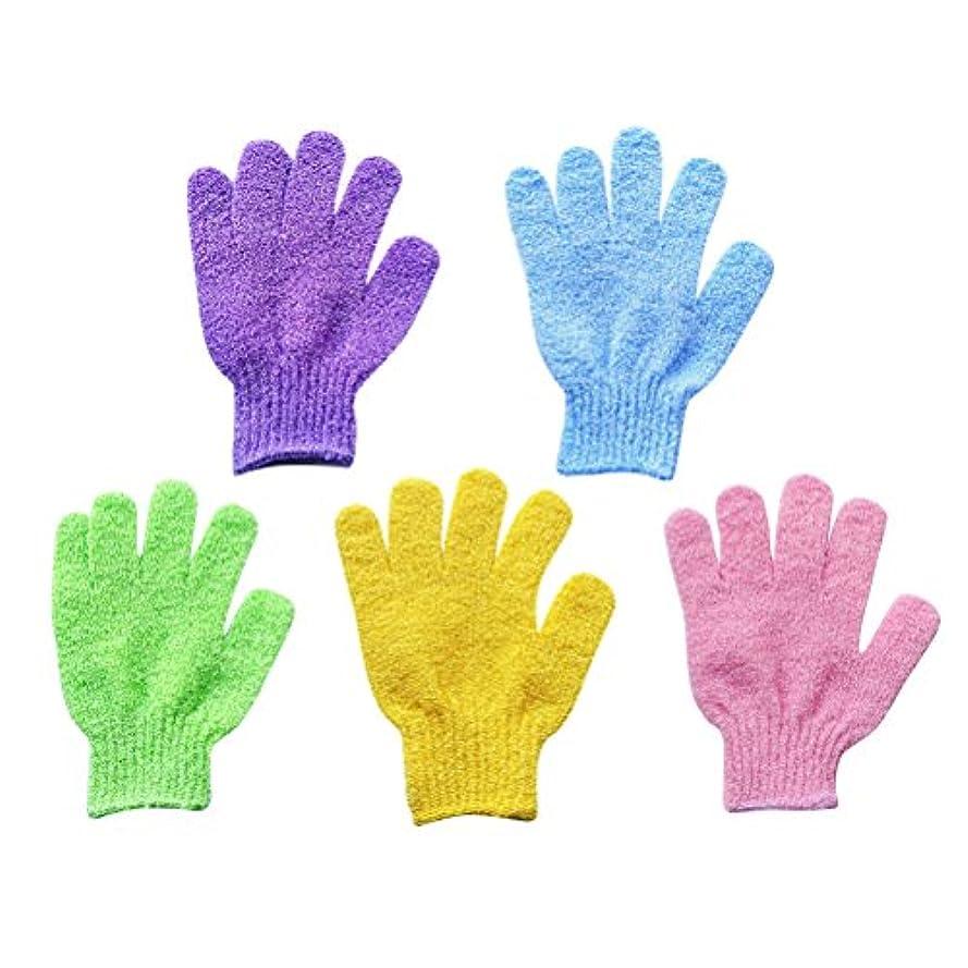 過度に周波数人気Lurrose 5本の指を剥離するバスグローブボディスクラブエクスフォリエーターグローブ5ペア(ランダムカラー)