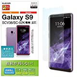 エレコム Galaxy S9 フィルム SC-02K / SCV38 指紋防止 反射防止 薄型   PM-GS9FLFT01
