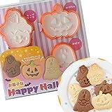 【クッキー型 セット】ハロウ...