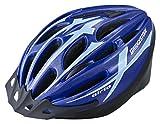 BRIDGESTONE(ブリヂストン) エアリオ ヘルメット ブルー CHA5660 L(56~60cm) B371301BU
