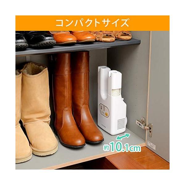 アイリスオーヤマ 靴乾燥機 ダブルノズル S...の紹介画像10