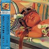 アグネタ・ニルソン(紙ジャケット仕様)(AGNETA NILSSON)(PAPER SLEEVE) 画像