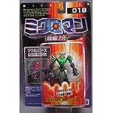 ミクロマン超磁力システム 018 マグネパワーズ アクロイヤーデモングリーン