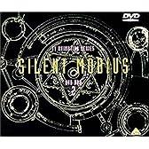 サイレントメビウス DVD-BOX 2