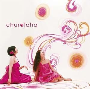 churaloha/チュラアロハ