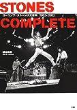 STONES COMPLETE―ローリング・ストーンズ大百科1963‐2002