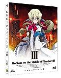 境界線上のホライゾンII (Horizon in the Middle of Nowhere II) 3 (初回限定版) [Blu-ray]
