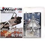 【3A】 カフェレオ 1/144 J-Wings監修 ミリタリーエアクラフト Vol.3 ベトナム航空戦 Mig-21PF 921st SaoDo AB 北ベトナム空軍 単品