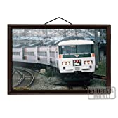 ■ 鉄道オフィシャルフォトプラーク 185系リニューアル特急踊り子 木製壁掛けプラーク(鉄道写真) (CE199901-12) JR東日本商品化許諾済