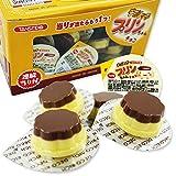 丹生堂 連続当 デコリッチ プリンちゃんチョコ (50個+6個当たりくじ)当たり付き お菓子 詰め合わせ ギフト つかみ取り