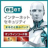 ESET インターネット セキュリティ(最新)|まるごと安心パック|1台3年|オンラインコード版|Win/Mac/Android対応