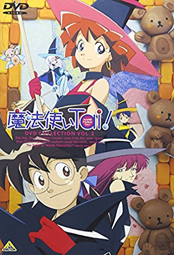 魔法使いTai  DVDコレクション Vol.2  DVD