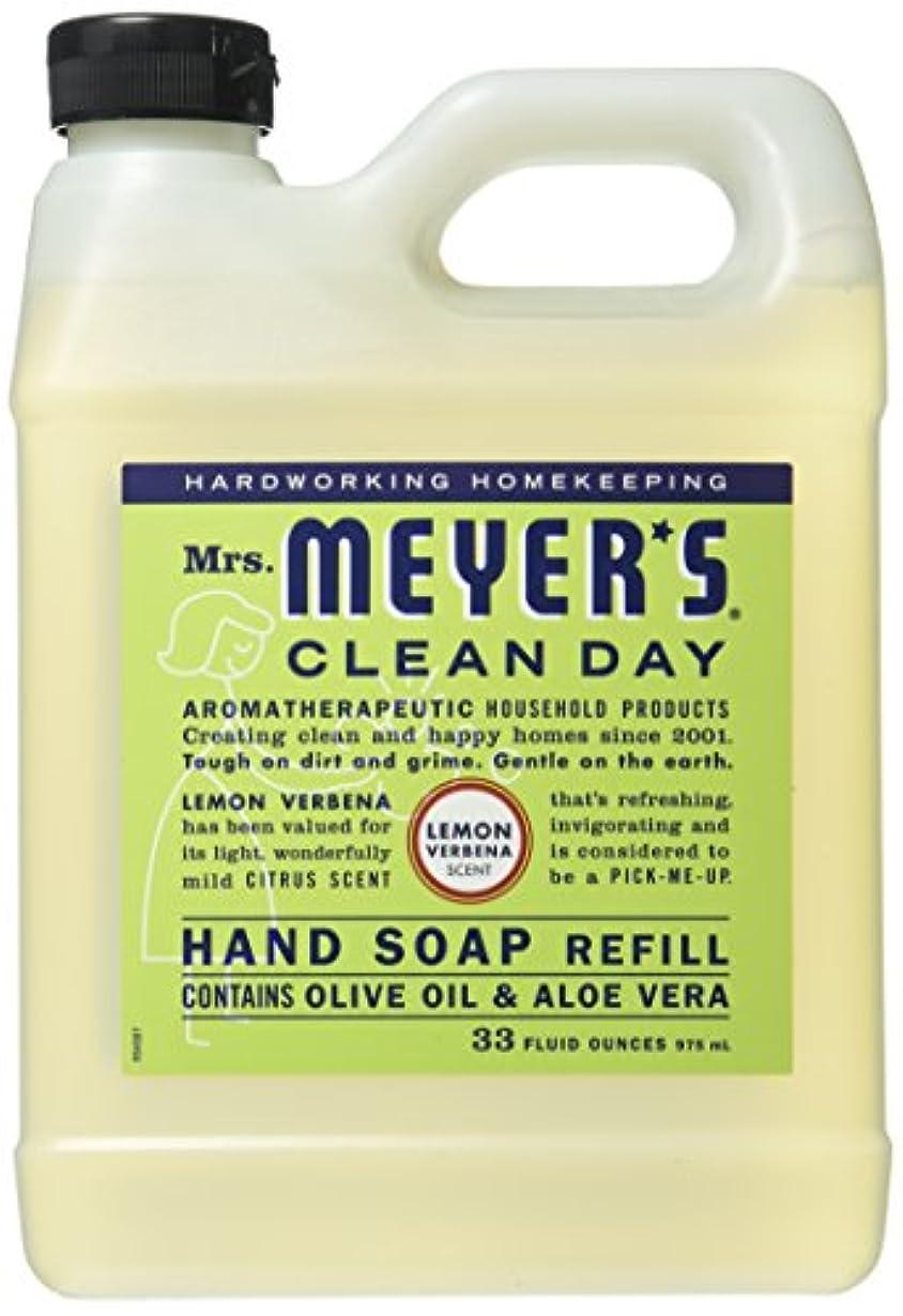 雄弁家キャプションがっかりするMrs. Meyer's Liquid Hand Soap Refill, Lemon Verbena, 33 Fluid Ounce by Mrs. Meyer's Clean Day