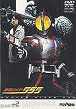 仮面ライダー555 Vol.2[DVD]