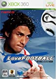 LoveFOOTBALL 青き戦士たちの軌跡 - Xbox360