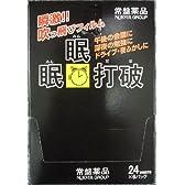 眠眠打破フィルム(24枚)6個パック(コーヒーミント味)
