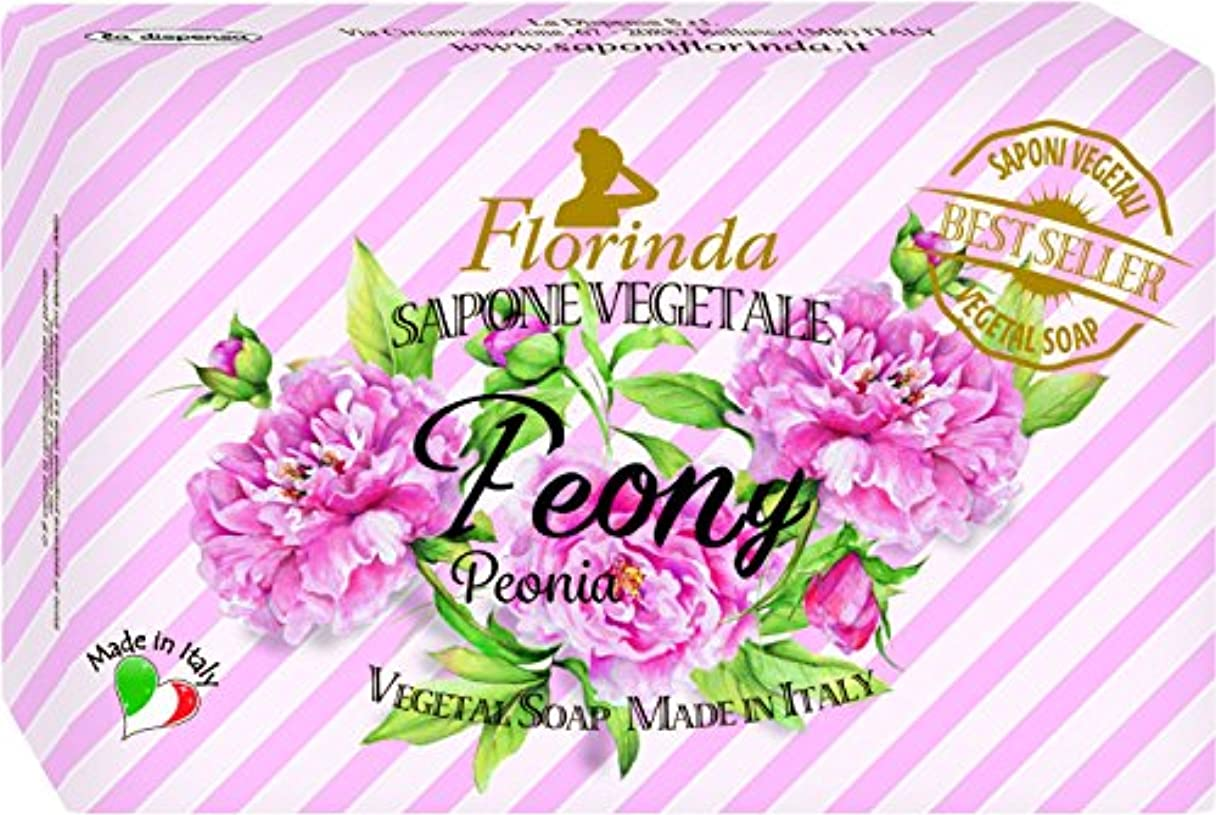 真空派生する食い違いフレグランスソープ ベストセラーシリーズ ピオニー