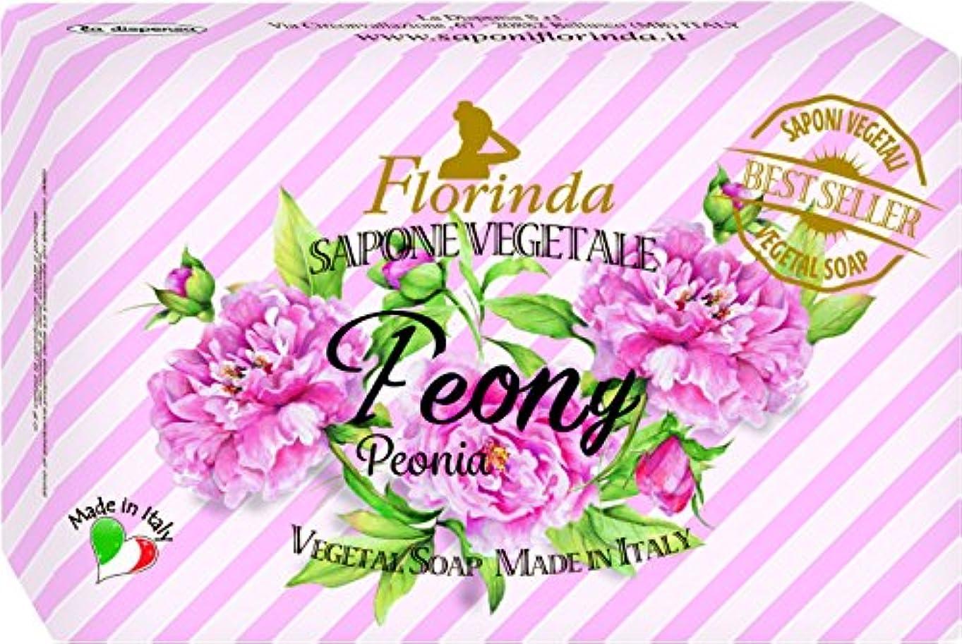 フレグランスソープ ベストセラーシリーズ ピオニー