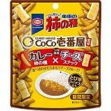 亀田製菓 亀田の柿の種 CoCo壱番屋監修カレー×チーズスナック 35g×10袋