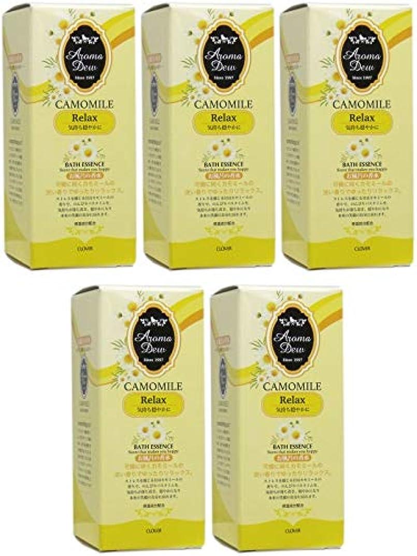 ホップ飛行機セーブ【まとめ買い】アロマデュウ 香りのバスエッセンス カモミールの香り 27ml【×5個】