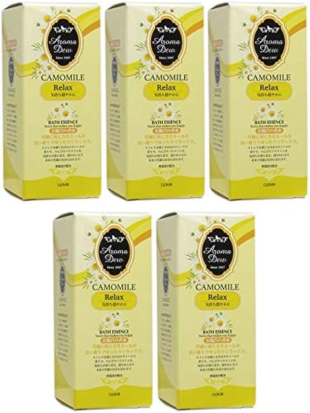 群集箱前書き【まとめ買い】アロマデュウ 香りのバスエッセンス カモミールの香り 27ml【×5個】