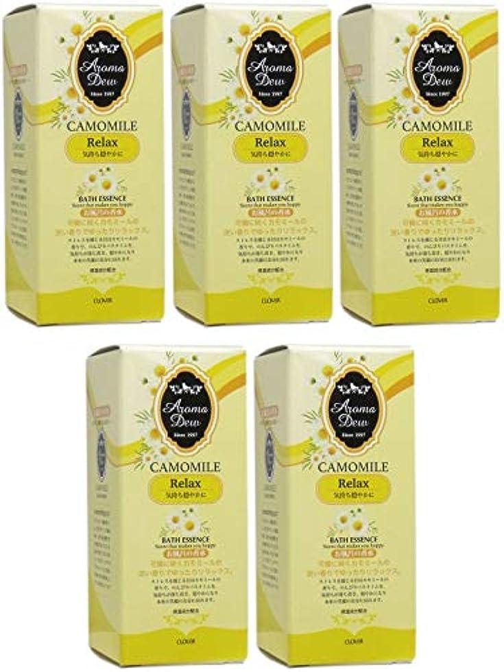 びっくりする前提楽観的【まとめ買い】アロマデュウ 香りのバスエッセンス カモミールの香り 27ml【×5個】