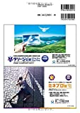 J-COSMO (ジェイ・コスモ) Vol.1 No.1 画像