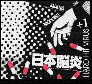 HARD HIT VIRUS+1