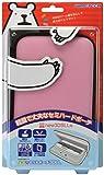 new3DSLL用セミハードポーチ『newEVAポーチ3DLL (ピンク)』