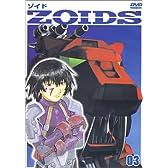 ZOIDS ゾイド 03 [DVD]