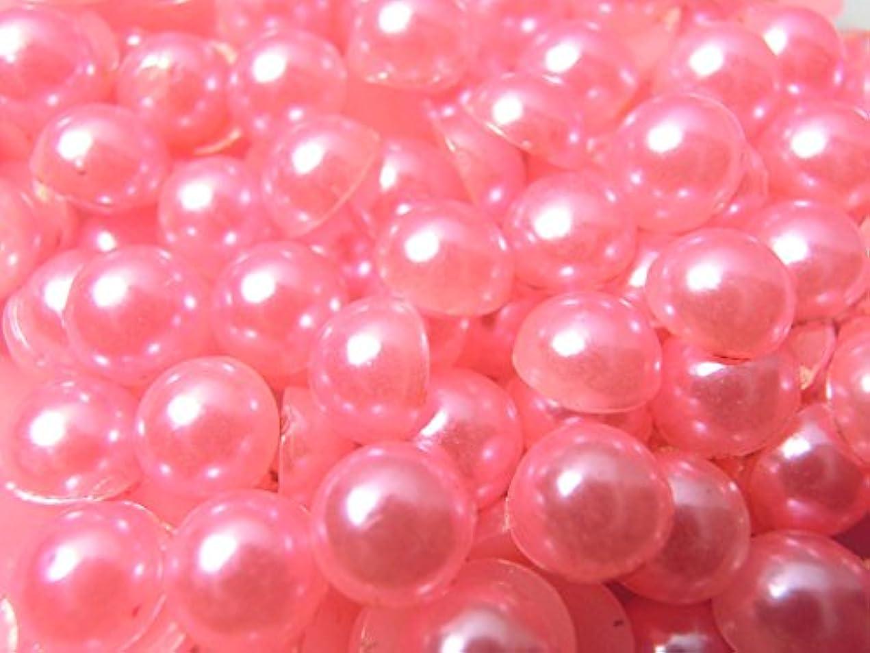 区画クール大胆【ラインストーン77】超高級 パールストーン 各サイズ選択可能 2mm~8mm ピンク (4mm (約200粒))