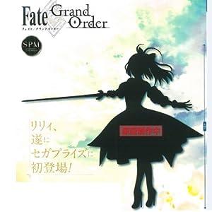 Fate/Grand Order SPMフィギュア