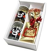 【包装付】熊本ゆるキャラ くまモン カップの【日本酒&梅酒 各180ml】&モロゾフのクッキー(アルカディア)
