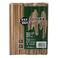 割り箸 業務用 竹 24cm 100膳