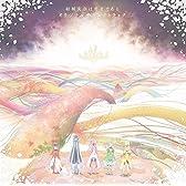 TVアニメ「結城友奈は勇者である」オリジナルサウンドトラック
